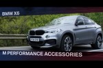 bmw_x6_m_performance_01