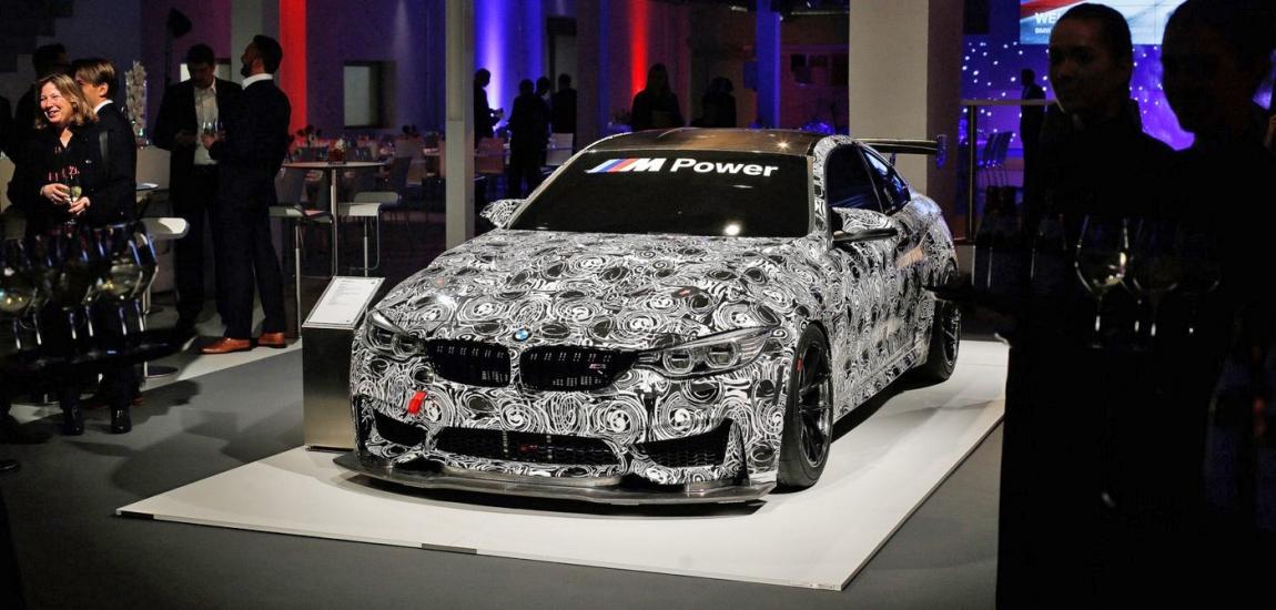 Munich (DE) 09th December 2016. BMW Motorsport, BMW Season Review. BMW M4 GT4.
