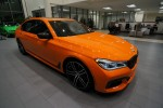 bmw-750i-fire-orange (26)