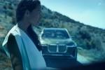World Premiere - 2019 BMW X7 iPerformance  (12)