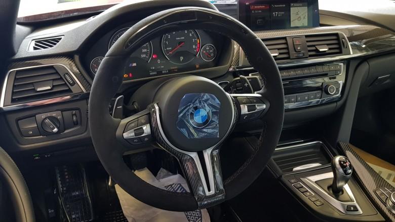 BMWBLOG - BMW A-Cosmos - BMW M4  Sakhir Orange II (33)