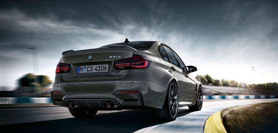 2019 BMW M3 CS - world premiere - cover