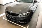 BMWBLOG - BMW M4 - M Performance - Grigio Telesto - Limited Edition1-40 (26)