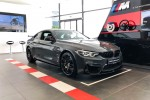 BMWBLOG - BMW M4 - M Performance - Grigio Telesto - Limited Edition1-40 (3)